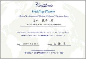 300x207xjapan_certificate.jpg.pagespeed.ic.yUglvCC9x5