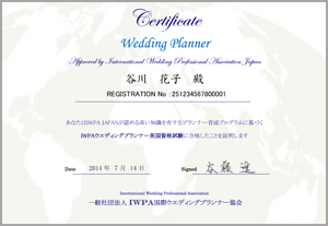 IWPAウエディングプランナー英国資格認定証